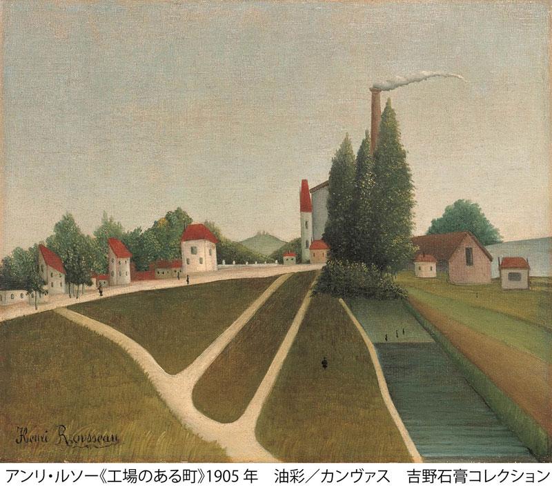 兵庫県立美術館 特別展のお知らせ