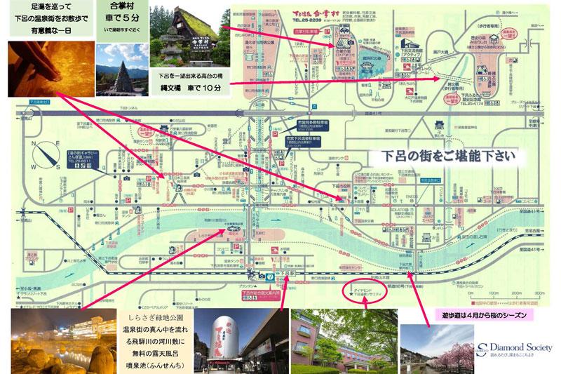 下呂温泉は観光名所がたくさん!おすすめ情報をスタッフがご案内