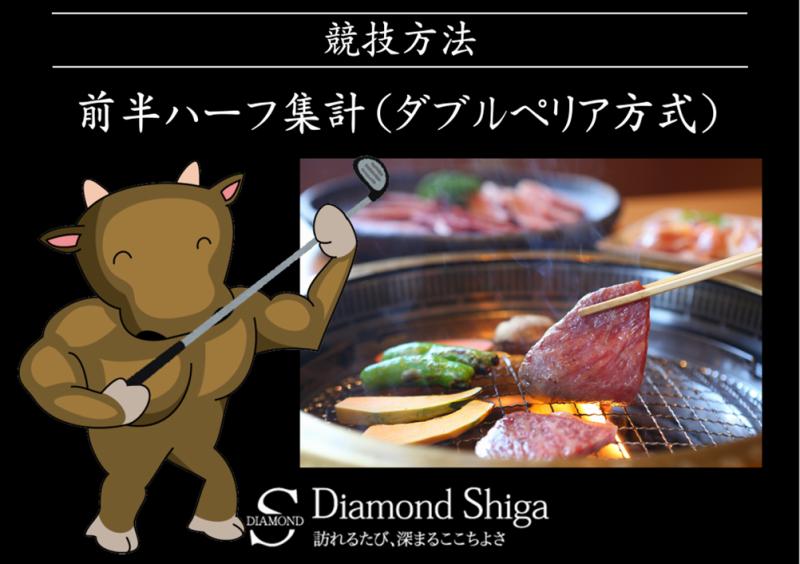 参加費無料! 肉肉コンペ開催!