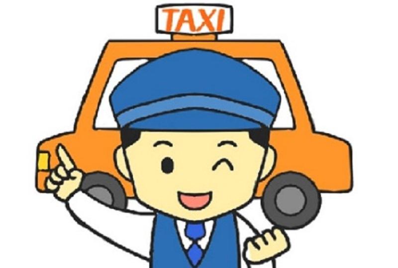ホテル発着貸切タクシープラン
