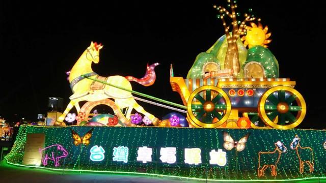 2020台湾ランタンフェスティバル鑑賞 台湾5日間の旅